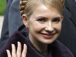 Тимошенко: Украина прекращает закачку российского газа