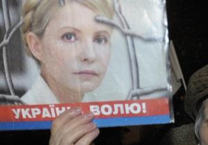 Карпачева считает, что Тимошенко подпадает под определение ПАСЕ политзаключенный