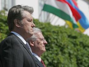 Ющенко посетил Венгрию