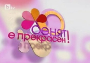 CME приобрела крупнейший телеканал Болгарии за $400 млн