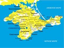 НРУ увидел в Крыму угрозу нацбезопасности Украины