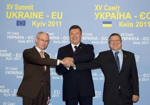 В Киеве начался саммит Украина - ЕС