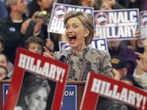 Клинтон объявила, что больше никогда не будет баллотироваться в президенты