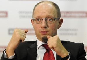 Яценюк привез в Брюссель заявление оппозиции о необходимости подписания Соглашения об ассоциации