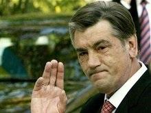Ющенко вывел губернаторов из состава СНБО