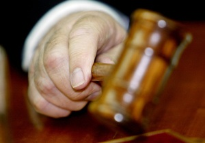 суд отпустил под залог в 80 тыс грн депутата, подозреваемого во взяточничестве