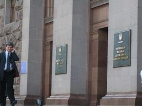 Киевские власти отменили платные услуги ЖЭКов