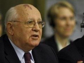 Горбачев считает, что судьба Берлинской стены была предрешена