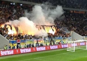 На матче Украина - Чехия болельщики выступили в поддержку украинского языка
