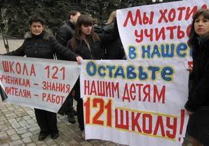 Несмотря на акции протеста, донецкие депутаты решили закрыть три школы