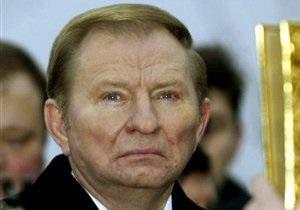 Кучма заявил, что не почувствовал облегчения после решения суда о закрытии дела против него