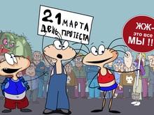 СУП призвал блоггеров не участвовать в акции День тишины