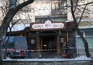 Медведев о хозяевах клуба Хромая лошадь:  Нет ни мозгов, ни совести