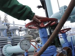 Россия вновь заявила, что будет поставлять газ Украине только по рыночной цене
