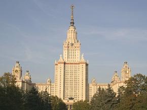 В главном корпусе МГУ случился пожар