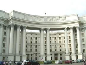Посольство Украины в РФ опровергает факт массовой драки в Москве с участием украинцев