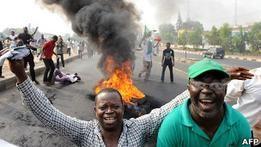 Нигерия снижает цену на бензин после недели протестов