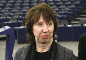 Ъ: Визит главы дипломатии Евросоюза в Киев сорвался из-за событий в Ливии