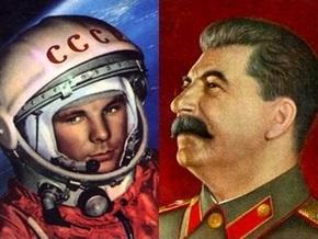 Опрос: Украинцы проявляют интерес к историческому прошлому