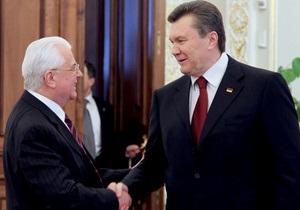 Кравчук: Нужно воздать должное Президенту Януковичу