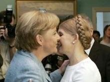 Тимошенко и Меркель поговорили про гармонию, СПИД и лютеранские церкви