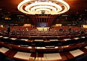 Литвин: Рада рассмотрит пути реализации требований ПАСЕ