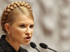 Тимошенко: Украина будет бороться с кризисом еще полтора года