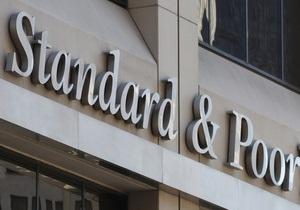 S&P присвоило облигациям Киева рейтинг B-