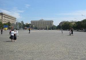 Харьковские чиновники будут заниматься гимнастикой на площади Свободы