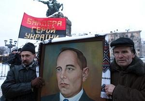 В Киеве прошло факельное шествие в честь дня рождения Бандеры