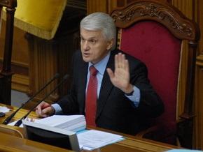 Литвин призвал ВР заслушать ситуацию о гриппе. Спикер - против заседаний в масках