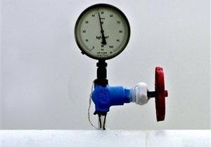 Ъ: Украина снова просит сократить объемы поставок газа
