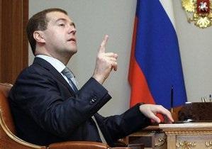 Медведев заявил о возможности рассмотрения вопроса амнистии экономических преступников