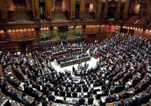 Парламент Италии со второй попытки утвердил финансовый отчет правительства Берлускони