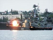 МИД РФ назвал  циничным  заявление Украины по Черноморскому флоту