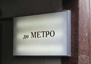 Киевские власти сообщили, где закупят вагоны для метро