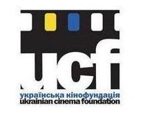На кинофестивале в Гдыне компания Nemiroff и Украинская кинофундация (UCF)