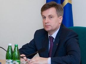 Наливайченко хочет, чтобы в академию СБУ поступали только образованные люди