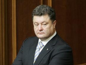 Ъ: Виктор Ющенко озадачил МИД