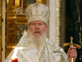 Кто станет следующим патриархом Московским и всея Руси