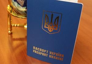 Новинский не исключает, что у него будет украинский паспорт