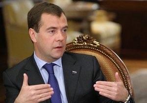 Сегодня начинается визит в Украину президента РФ Дмитрия Медведева