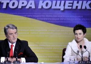 Ющенко присвоил Ванниковой первый ранг госслужащего и наградил орденом