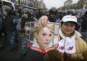 КСД призвал сопротивляться  режиму Януковича : Места в цивилизованном мире им больше нет