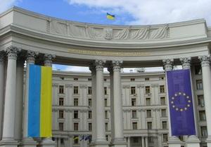 МИД Украины отметил  определенную эмоциональность  в резолюции Европарламента