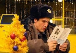 Комедия Елки возглавила российский прокат