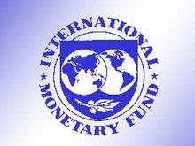 МВФ назвал основные вызовы для Украины