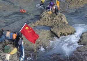 Спорные острова: Министры иностранных дел Японии и Китая обсудили проблему