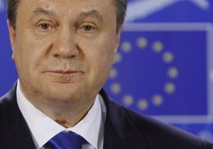 Янукович пообещал не прекращать евроинтеграцию Украины