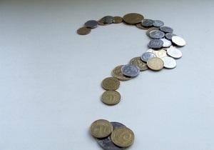 Госбюджет за восемь месяцев выполнен по доходам на 67%